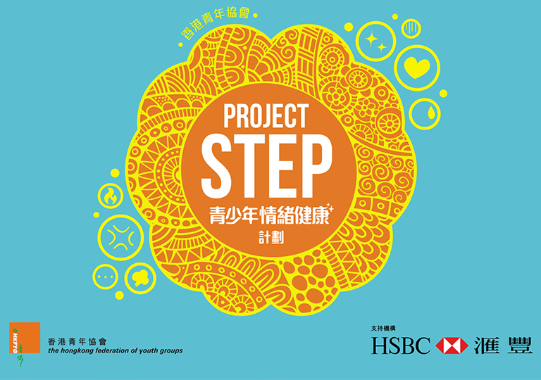 projectstep