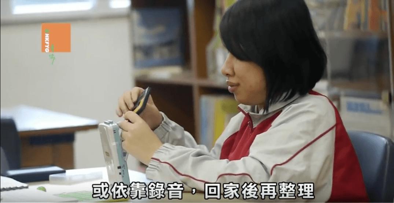 衝破黑暗 創造光明 香港青年協會黃寬洋青少年進修獎勵計劃