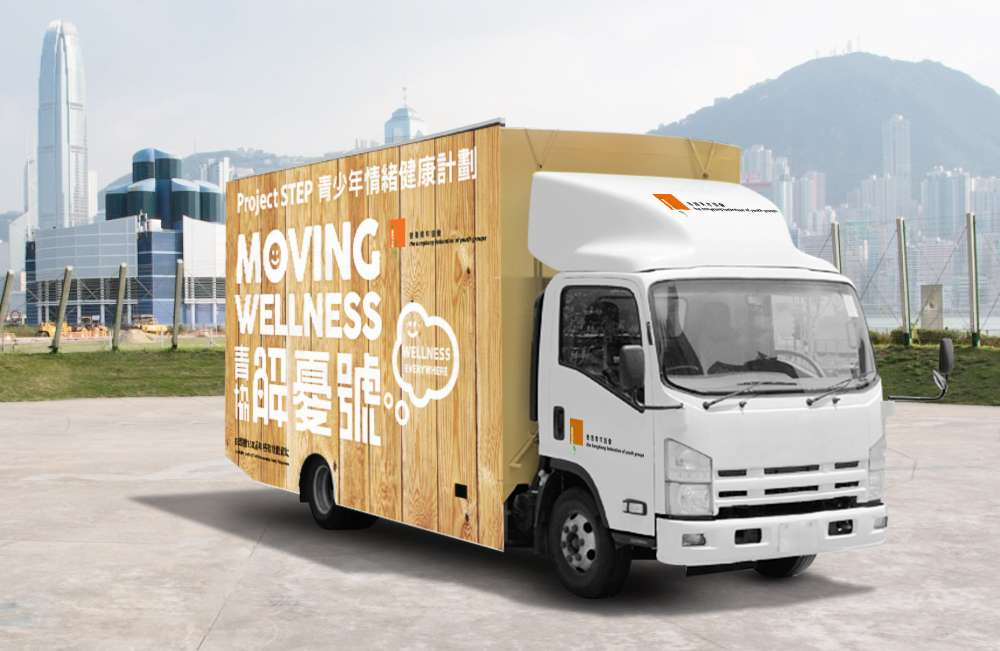moving_wellness_mockup